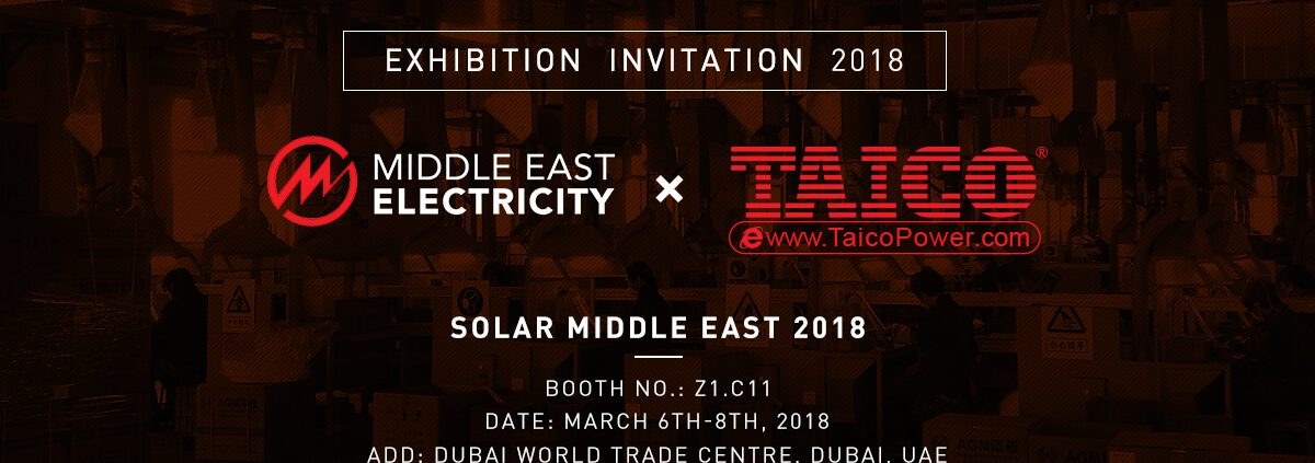 Solar Middle East 2018 Invitation